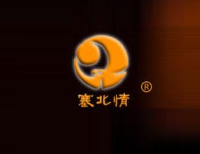 内蒙古青峰泉酒业有限公司
