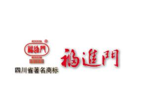 四川省古堰酒业集团有限公司