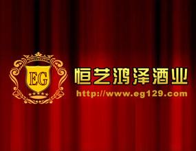 天津恒藝鴻澤國際貿易有限公司