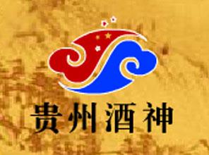贵州酒神酒业有限公司