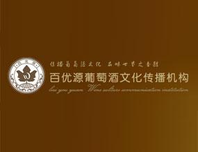 北京奥莱维酒业