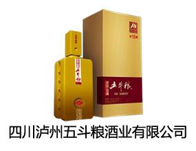 四川泸州五斗粮酒业有限公司