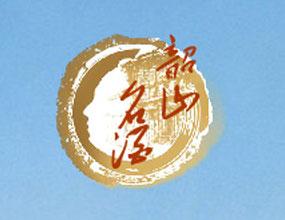 韶山市毛家酒廠