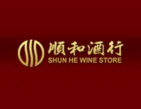 山东顺和酒业股份有限公司