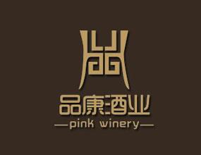 福州品康酒業貿易有限公司