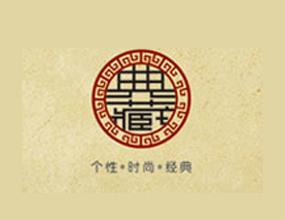 贵州省仁怀市茅台镇典藏酒厂