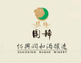 绍兴国稀酒酿造有限公司
