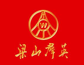 阳江市水浒陶酒业有限公司(梁山群英酒全国品牌运营)