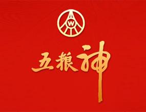 四川大地实业集团有限公司