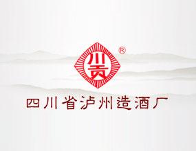 四川省泸州造酒厂