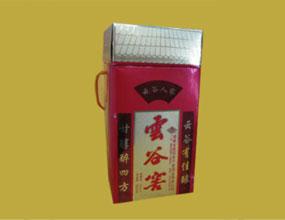 福建省建阳朱子家酒业有限公司