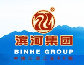 甘肃滨河集团