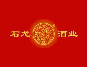 广西石龙酒业有限公司