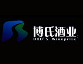 福建博氏酒廊酒业股份有限公司