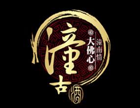 重慶潼古酒業有限公司