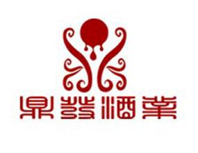 東莞市鼎發酒業有限公司