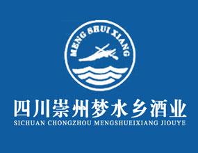 四川崇州万家灯火酒业有限公司