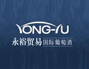 杭州永裕贸易有限公司