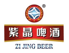 安徽紫晶啤酒有限公司
