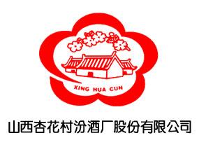 山西杏花村汾酒厂股份有限公司(浙江江苏上海招商)