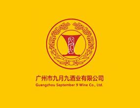广州市九月九酒业有限公司