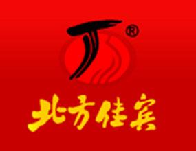 黑龙江北方佳宾酒业有限公司