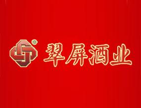 广西翠屏酒业有限公司