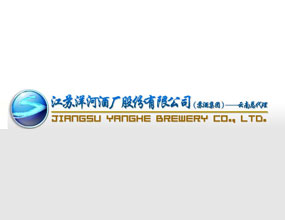 云南久盛商貿有限公司