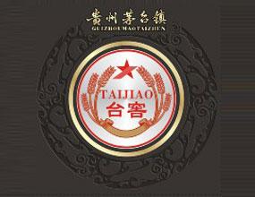 广州市唐台酒业有限公司