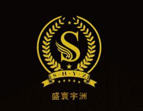 盛寰宇洲(北京)���H�Q易有限公司