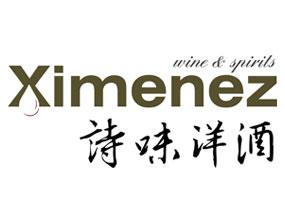 广州诗味洋酒有限公司