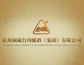 贵州印象台河酒业有限公司