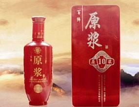 亳州市古泥池酒业有限公司