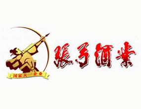 河南张弓酒业珍藏坊营销公司