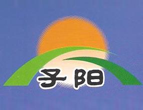 吉林省子阳酒业有限公司