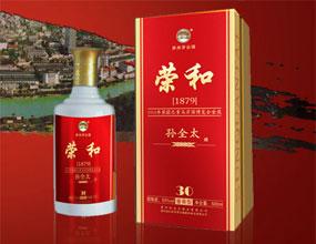贵州荣和孙全太酒业有限公司