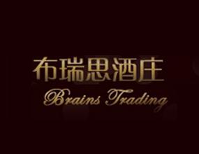 天津布瑞思贸易有限公司