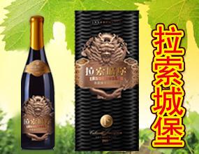昌黎縣金海葡萄酒業有限公司