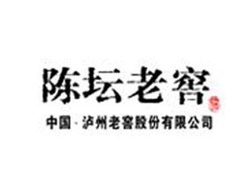 中国·泸州老窖股份有限公司出品-陈坛老窖系列酒