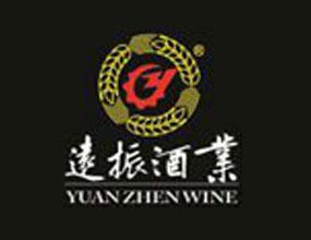 贵州省茅台远振酒业有限公司