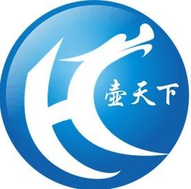 贵州壶天下商贸有限责任公司