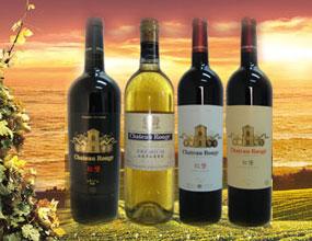 紅堡(秦皇島)葡萄釀酒有限公司