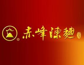 內蒙古赤峰陳曲酒業有限責任公司
