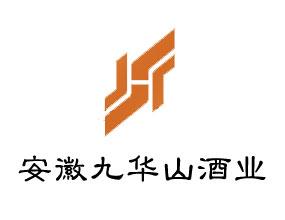 安徽九华山酒业股份有限公司