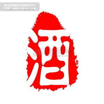 北京中海明润商贸有限公司