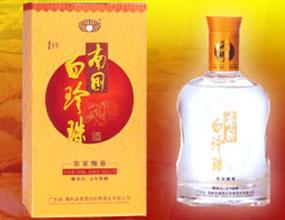 广东南国白珍珠酒业有限公司