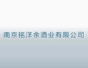 南京銘世傳韻商貿有限公司