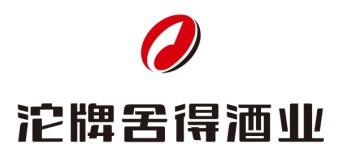 四川沱牌舍得股份有限公司