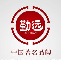 郑州勤远酒业有限公司