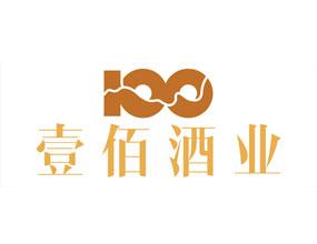 深圳壹佰酒�I�l展有限公司